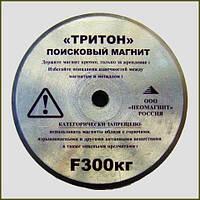 Поисковый магнит F300 кг (ТРИТОН) сила 300 кг