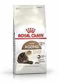 Для котов и кошек старше 12 лет, корм Royal Canin Ageing 12+, 2 кг