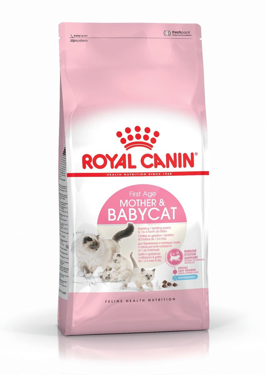 Для котят Royal Canin Mother Baby Cat, 2 кг, роял канин