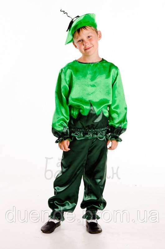Огурец карнавальный костюм для мальчика / BL - ДО11