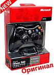Xbox 360 оригинальный джойстик Видео.