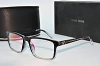Мужские очки для зрения Armani черно серые
