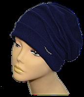 Шапка женская Амалия осенняя, весенняя размеров 56-58  синяя, лиловая, серая