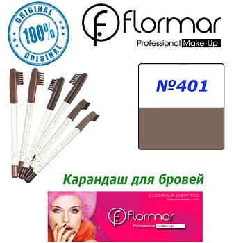 Карандаш для бровей Flormar №401