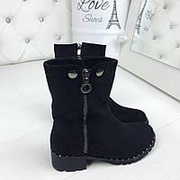 Зимние стильные ботинки с молнией