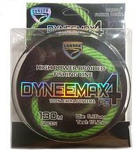 Шнур плетений Кондор Dyneemax PE4, 0,35 мм, 130м