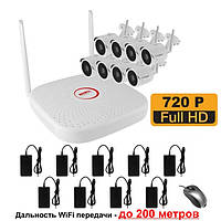 Беспроводной комплект на 8 WiFi камер 1 Мп до 200 м (WIFI2008PG1S100)