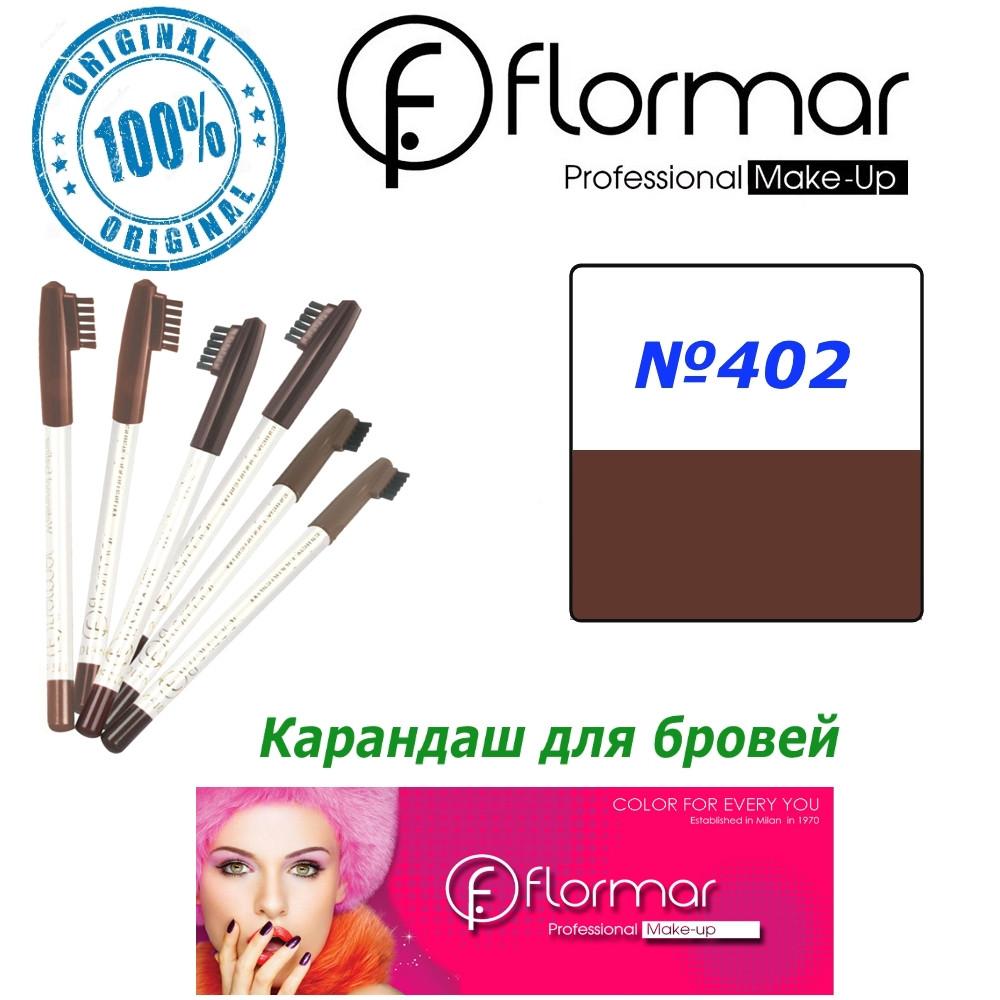 Олівець для брів Flormar №402
