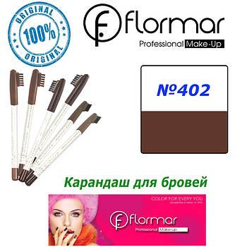 Карандаш для бровей Flormar №402