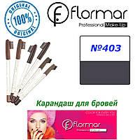 Карандаш для бровей Flormar №403