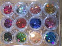 Декор для дизайна ногтей (смайлики фольга) разноцветные
