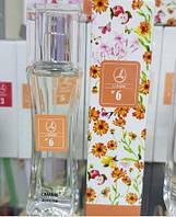 Мужская и женская номерная коллекция ароматов LAMBRE в новом дизайне!
