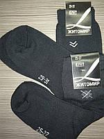 Махровые Мужские черные носки 39-42 (обувь)