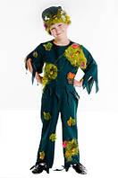 Леший карнавальный костюм для мальчика