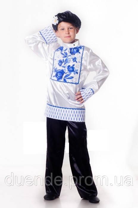 Гжель национальный костюм для мальчика / BL - ДН36