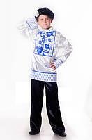 Гжель национальный костюм для мальчика