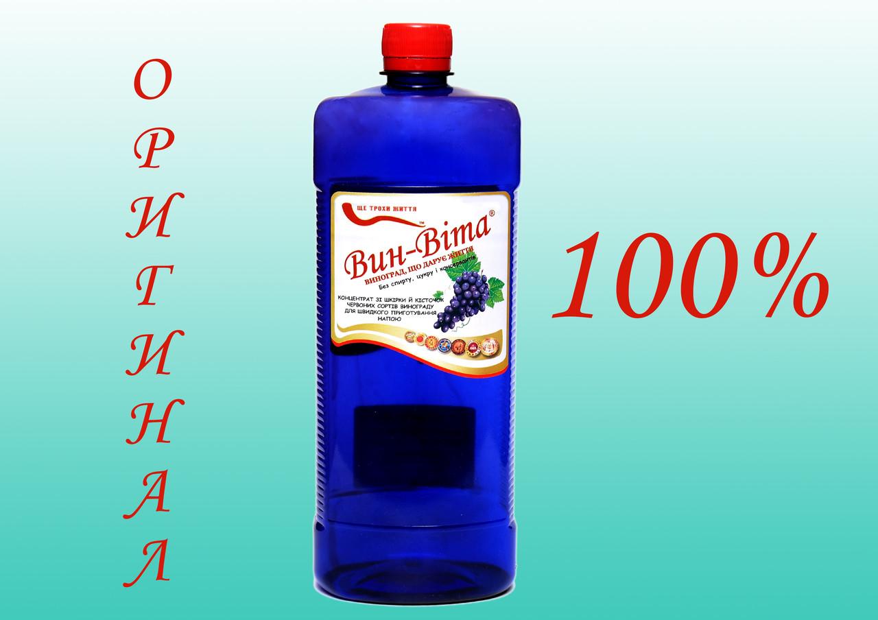 Вин-Вита безалкогольный бальзам 1 литр