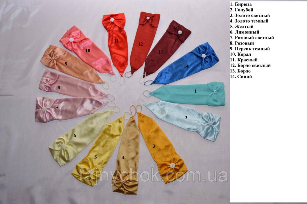 Нарядные перчатки для девочек