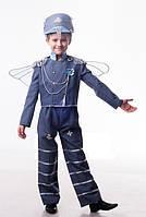 Комарик карнавальный костюм для мальчика