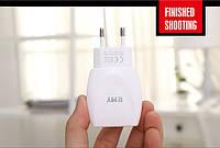 Зарядное зарядка 2x USB для телефона 2.4А EMY 221
