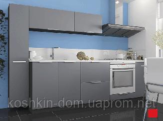 Кухня модульная Flat серый 2600 мм MDF крашенный мат
