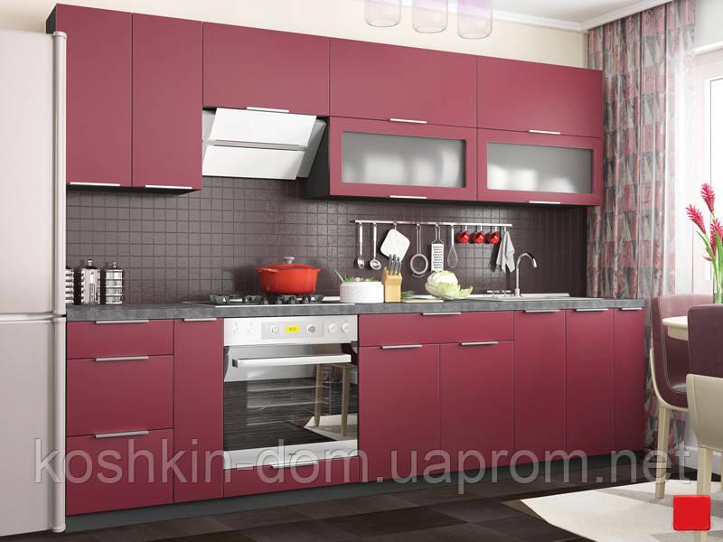 Кухня модульная Flat бордо 2800 мм MDF крашенный мат