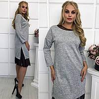 Платья сетка оптом в Украине. Сравнить цены, купить потребительские ... 67f39d2fc42