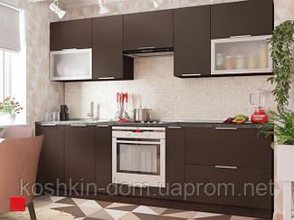 Кухня модульная Flat шоколад 2600 мм MDF крашенный мат