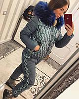 Красивый зимний костюм с утеплением