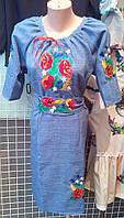 Вышитое женское платье Мак (джинс)