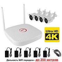 Комплект WiFi видеонаблюдения на 4 камеры Ultra HD (WIFI9804PG1S400)