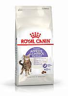 Корм для стерилизованных кошек выпрашивающих еду  от 1 до 7 лет Royal Canin Sterilised Appetite Control 400 г
