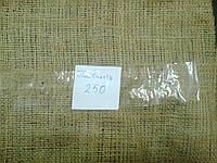 Мешковина джутовая плотностью 250, ширина рулона 1,05 м, фото 1