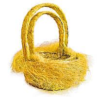 Корзина из сизаля желтая, набор из 2х шт (29 х 25 см)