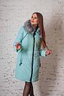 Брендовое пальто с мехом для женщин сезона зима 2017-2018 - (модель кт-167), фото 2