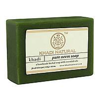 Мыло Ним Кхади / Pure Neem soap, Khadi / 125 гр