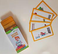 """Карточки """"Скутер доска""""., фото 1"""