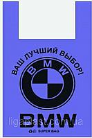 Пакеты полиэтиленовые BMW майка