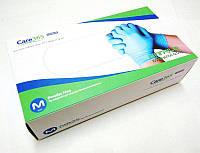 Перчатки Care 365, нитриловые смотровые нестерильные неопудреные (100 штук / упаковка)