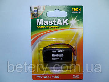 Аккумулятор к стационарному телефону MastAK T-307H  ( 2,4v 800mAh ААА)