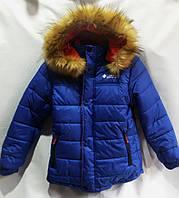 Куртка зимняядетская для мальчика 6-10лет,цвета электрик с мехом