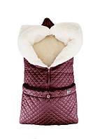 Детский зимний конверт Marsala (овчина) марсала