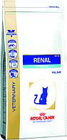 Диета при мочекаменной болезни у котов и кошек Royal Canin Renal Special Feline, 2 кг
