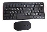 Комплект беспроводная клавиатура + мышка wireless k03