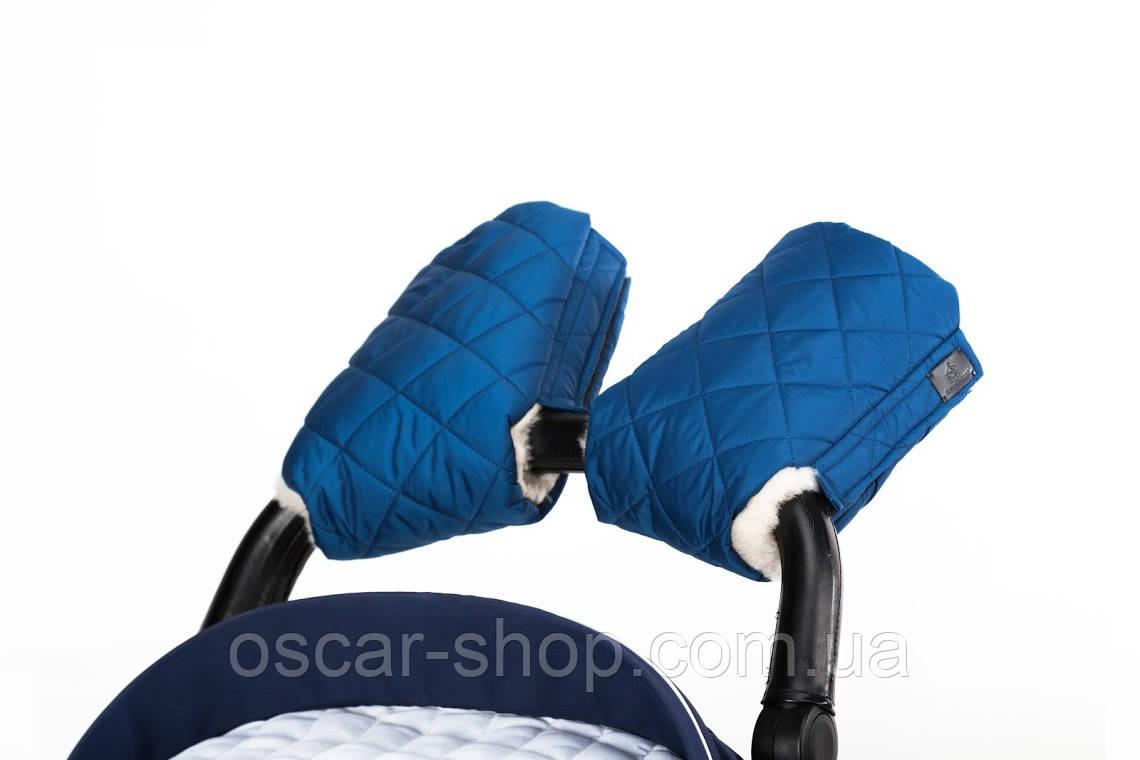 Муфта для рук Blue синій