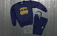 Тёплый спортивный костюм Adidas Originals