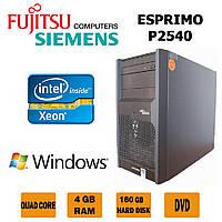 Fujitsu Esprimo P2540 - 4 ЯДРА 4x2.66GHz /4GB RAM /160GB HDD