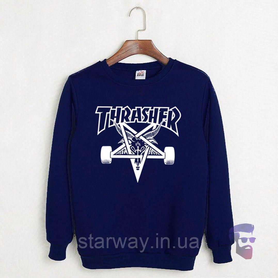 Свитшот стильный Thrasher logo | Кофта трэшер