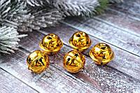 """Бубенец новорічний великий із зірочкою кольору """"золото"""", 3 см, фото 1"""