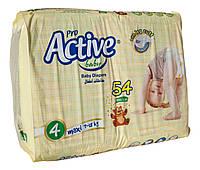 Памперсы Active Pro 4